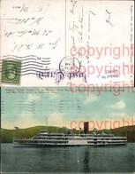 465982,Hochseeschiff Schiff Steamer Robert Fulton Hudson River Day Line Albany New Yo - Handel