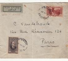 Lettre Beyrouth Ligne BTH-MSLLE Pour Paris - Liban