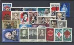 RUSSIE  Y/T  Neuf **/*  Année 1977  Timbres Divers - 1923-1991 URSS