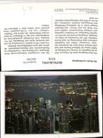 496340,China Hongkong Bucht Teilansicht - China
