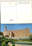 496390,Palästina Hebron Tombs Of The Patriarchs Andachtsstätte - Ansichtskarten