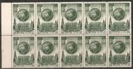 Russia 1946 Nuovo** - Mi.1075  Yv.1076  Bloc 10x