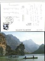 496351,China Shidu Sidu See Tempel Bergkulisse - China