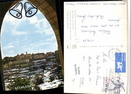 496276,Palästina Bethlehem Church Of Nativity Teilansicht - Ansichtskarten