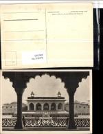 496305,India Agra Palast Des Moghul Kaiser Arkaden - Indien
