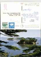 496380,Japan Pine Islands Matsushima Bay Bucht Inseln - Ohne Zuordnung