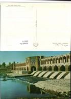496373,Iran Isfahan Pool Khajoo Arkaden - Iran