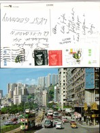 496377,China Hongkong Causeway Road Straßenansicht - China