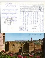 496398,Israel Jerusalem Damascus Gate Tor - Israel