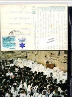 496356,Israel Jerusalem Priests Blessing Near The Western Wall Typen - Israel