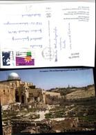 496318,Israel Jerusalem Archaeological Park Along The Southern Wall - Israel