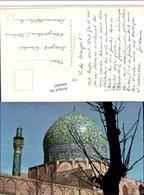 496405,Iran Isfahan Shah Masque Moschee Kuppel Minarett - Iran