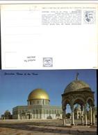 496386,Israel Jerusalem Dome Of The Rock Moschee Kuppel - Israel