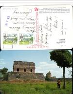 496644,Mexico Yucatan Chichen Itza Chichanchob Near The Observatory - Mexiko