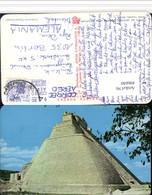 496640,Mexico Yucatan Templo Del Adivino Tempel - Mexiko