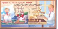 2015. Belarus, Europa 2015, S/s, Mint/** - Bielorrusia