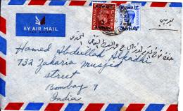 KUWAIT  1952  KGVI  COVER  To  INDIA. - Koweït