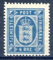 ##K3025. Denmark 1916. Officials. Michel 13. MH(*) - Officials