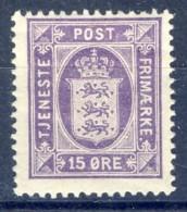##K3027. Denmark 1919. Officials. Michel 18. MH(*) - Officials