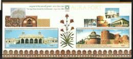 INDIA, 2004,  The Aga Khan Award For Architecture,9th Cycle, AGRA, Miniature Sheet,  MNH, (**) - India