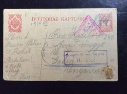 RUSSIA   PRISONERS  CAMP   PRISONNIERS DE GUERRE  KUBANSKA OBLAST   1917