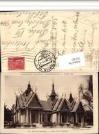 521387,Paris Exposition Coliniale Internationale 1931 Pavillon Cambodge - Ausstellungen