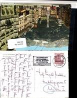 521383,Innsbruck Ausstellung Maximilian I Zum 450 Todestag 1969 Stempel - Ausstellungen