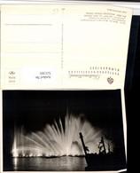 521391,Hamburg Int. Gartenbau-Ausstellung 1953 Wasserlichtkonzert - Ausstellungen