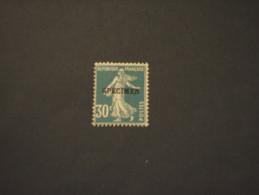 FRANCIA - SPECIMEN -  1924..... SEMINATRICE 30 C., Soprast. SPECIMEN - NUOVO(++) - France