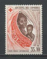 Comores 1974 N° 95 ** Neufs  = MNH. Superbes Cote: 3 € Croix Rouge Red Cross Comorienne Femme Enfant - Comores (1950-1975)