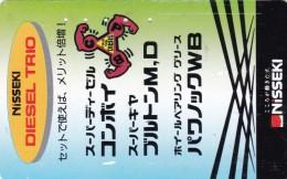 Japan, 110-011, Card Number 710, Nisseki, Diesel Trio. - Japan