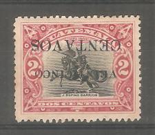 Sello Nº 159 Con Sobrecarga Invertida Guatemala - Guatemala