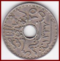 Franc 25 Centimes TUNISIE Protectorat Français Muhammad Al-Nasir 1918 Nickel Bronze - Tunisie