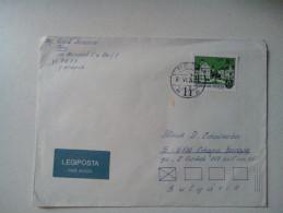 RARE HUNGARY MAGYAR POST COVER ENVELOPE 1 STAMP 8 AIR MAIL TO BULGARIA