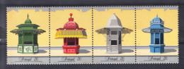 PORTUGAL 1985.AFINSA  Nº 1692/1695 QUIOSQUES DE LISBOA  SES348GRANDE - 1910-... República