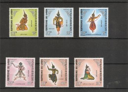 Laos -Ballet Royal ( 195/200 XXX -MNH) - Laos