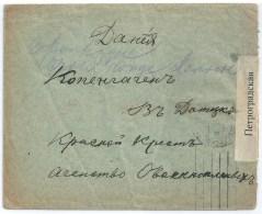 9539 Russia 1916 Postal History WWI Military Censorship №470 - Guerre Mondiale (Première)