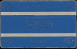 Netherlands - L&G - Service - SE-02 - 002D - 4.000 Ex. - MINT - R - Netherlands