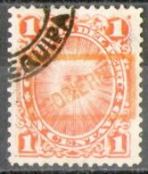 PERU - Yv. 16-1 Cent. - SERVICIO-PER-2734 - Peru