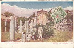 Athènes - Temple D'éole - Grèce