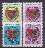 SENEGAL 1970-76 COAT OF ARMS MNH M02802 - Senegal (1960-...)