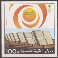 Arabie Saoudite  Michel N° Bloc 19 *** MNH - Arabie Saoudite