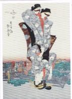 Utagawa Kunisada Estampe Japonaise 1786 - 1865 -  CP Neuve, Japon - Femme Au Kimono Gris - Cliché Emm - Pintura & Cuadros