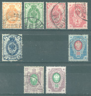FINLAND - 1891 - USED/OBLIT.  - Mi 35-39 42-44 Yv 36-40 43-45 - Lot 14416 - 50 K IS MLH/* - Used Stamps