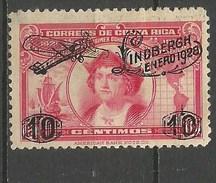 COSTA RICA  YVERT NUM.  147 * NUEVO CON FIJASELLOS - Costa Rica
