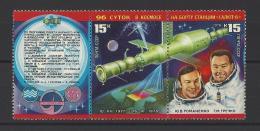 """RUSSIE  Y/T  4485/4486  Neuf **  """"Saliout 6 - Soyouz"""" Et Les Pilotes Cosmonautes  1978 - Nuovi"""