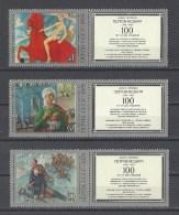 RUSSIE  Y/T 4518/4522  Neuf **  Centenaire De La Naissance Du Peintre Petrov Vodkine. Tableaux  1978 - Unused Stamps