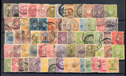 Lot Of Various Old Stamps / 2 Scans - Japon