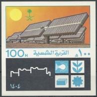 Arabie Saoudite 1984  Michel N° Bloc 18 *** MNH - Arabie Saoudite