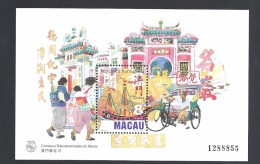 MACAU BF 43  1997 IL TEMPIO A-Mé  Mnh ** - 1999-... Chinese Admnistrative Region